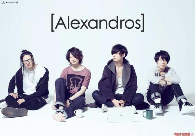 Alexandros.jpg